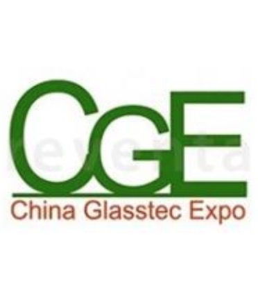 The Best Rated China Trade Shows in 2019 & 2020