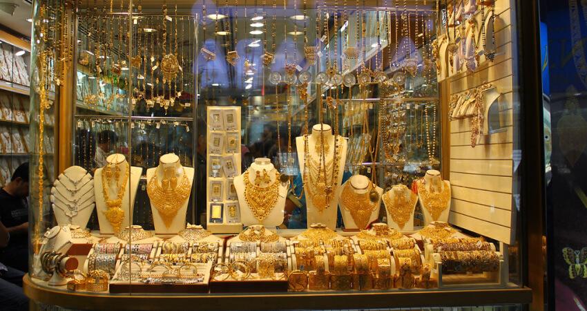 Gold Shop at Deira Gold Souk