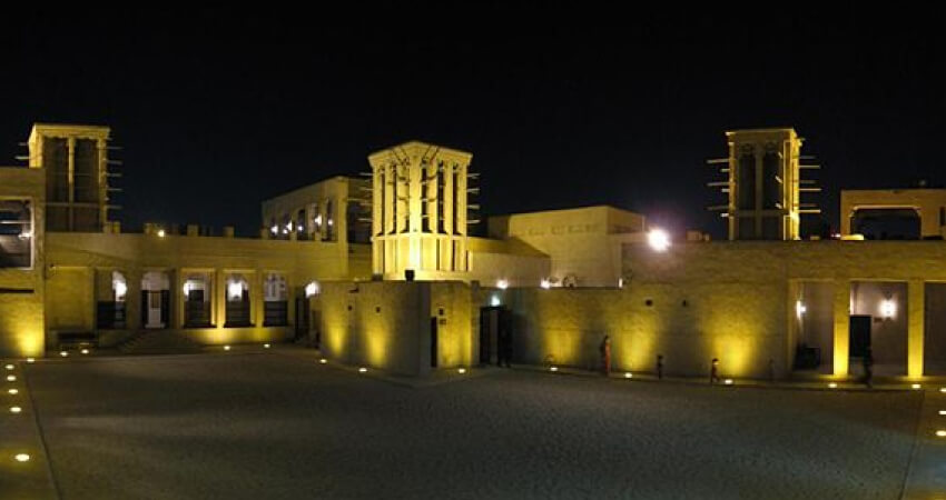 Sheikh Saeed Al Makhtoom house