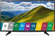LG 108cm (43 inch) Full HD LED TV (43LJ523) With Free Gift