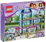 Lego Heartlake Hospital (41318) With Free Gift
