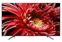 """Sony KD-75XG8596 190,5 cm (75"""") 4K Ultra HD Smart TV Wi-Fi Zwart, Zilver"""