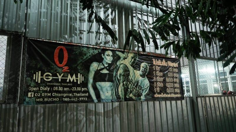 1日60THBで利用出来るチェンマイのジム「O2 GYM」