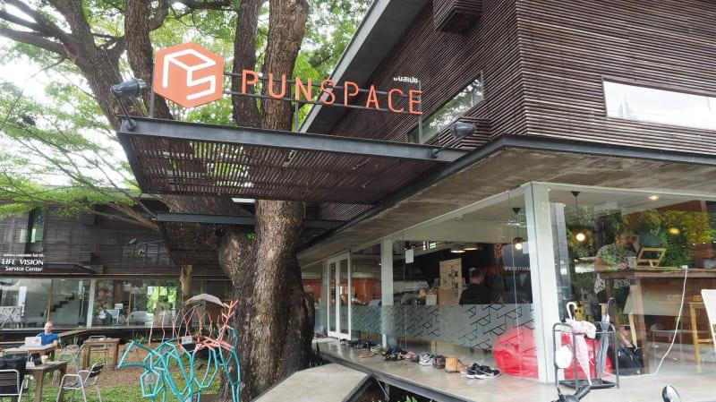 チェンマイのコワーキングスペース「PUNSPACE Nimman」に行ってみた
