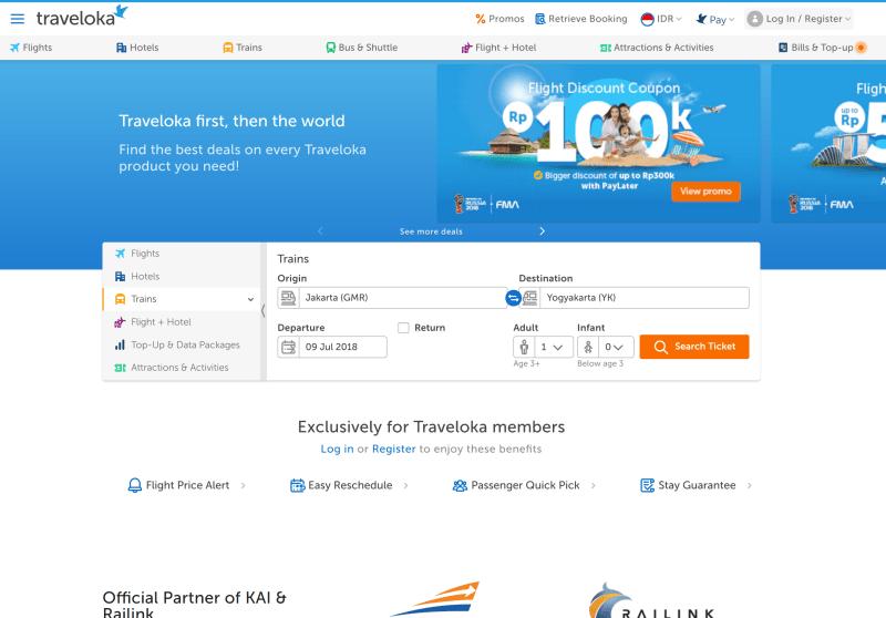 インドネシアの鉄道チケットをインドネシア以外のクレジットカードでネット予約する方法