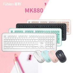 bo-bân-phim-chuot-khong-day-Fuhlen-Mk880