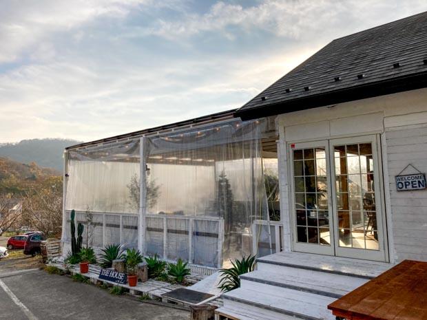 THE HOUSE FARM