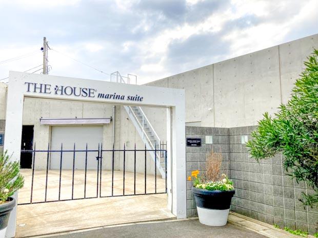 THE HOUSE Koajiro marina suite 外観