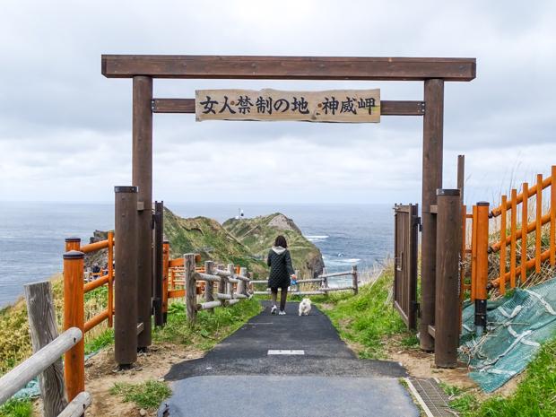 神威岬(カムイ岬)