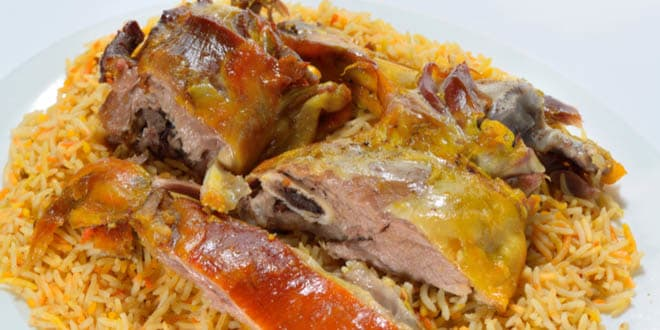 Mandi Rice