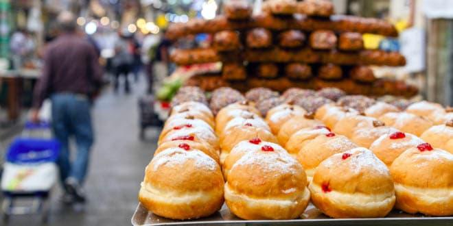 Baked Israeli treats at Mahane Yehuda, a famous food market in Jerusalem.