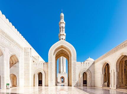 OM.Sultan Qaboos Grand Moschee 1