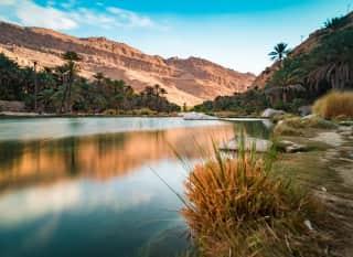 OM.Wadi Bani Khalid Header