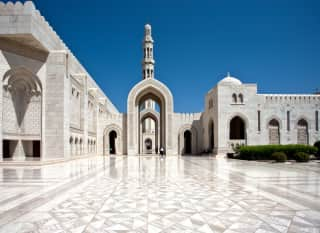 OM.OM in...Tagen Header Sultabn Qaboos Grand Mosque