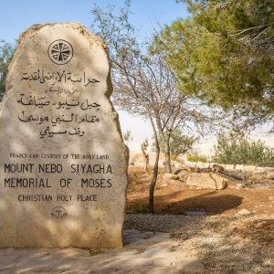 JO.Nebo_Moses_Memorial Jordanien Nebo Berg Moses Denkmal