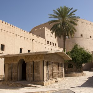 OM.Nizwa Fort Blick auf das historische Fort der Stadt