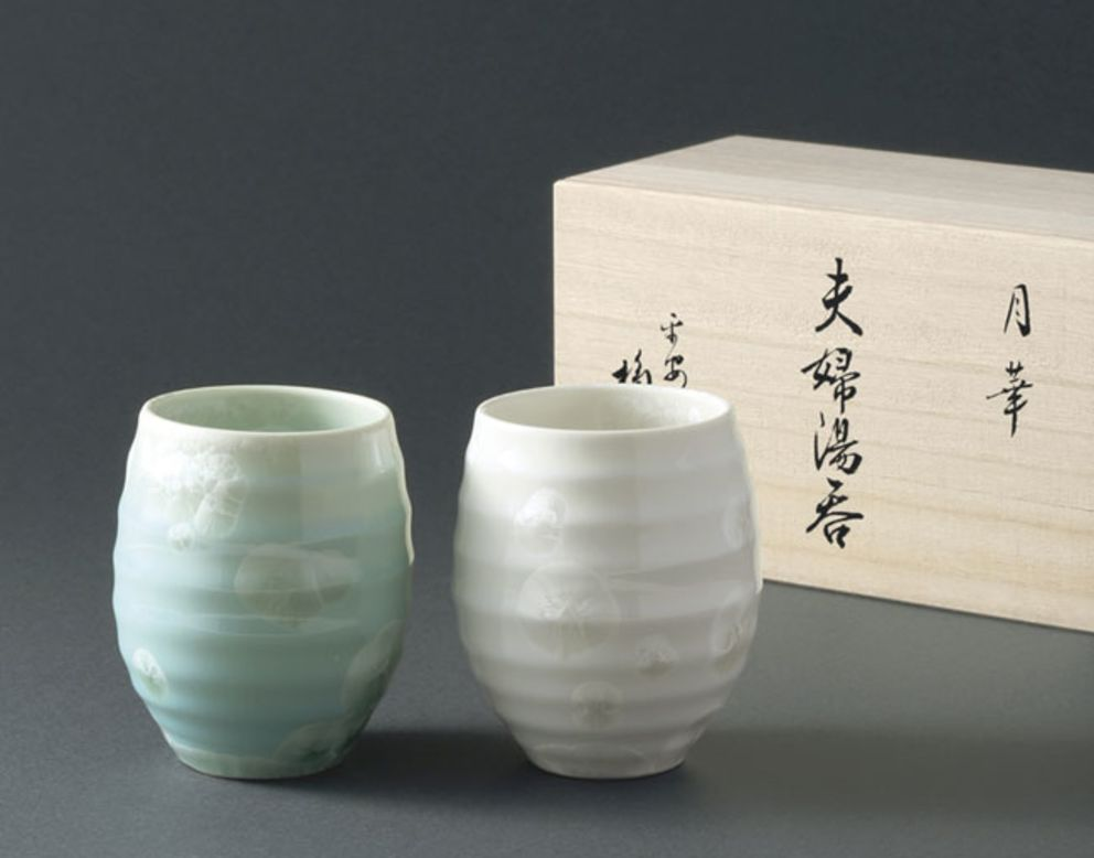 Tokyo Souvenirs: Where to Buy Japanese Ceramics