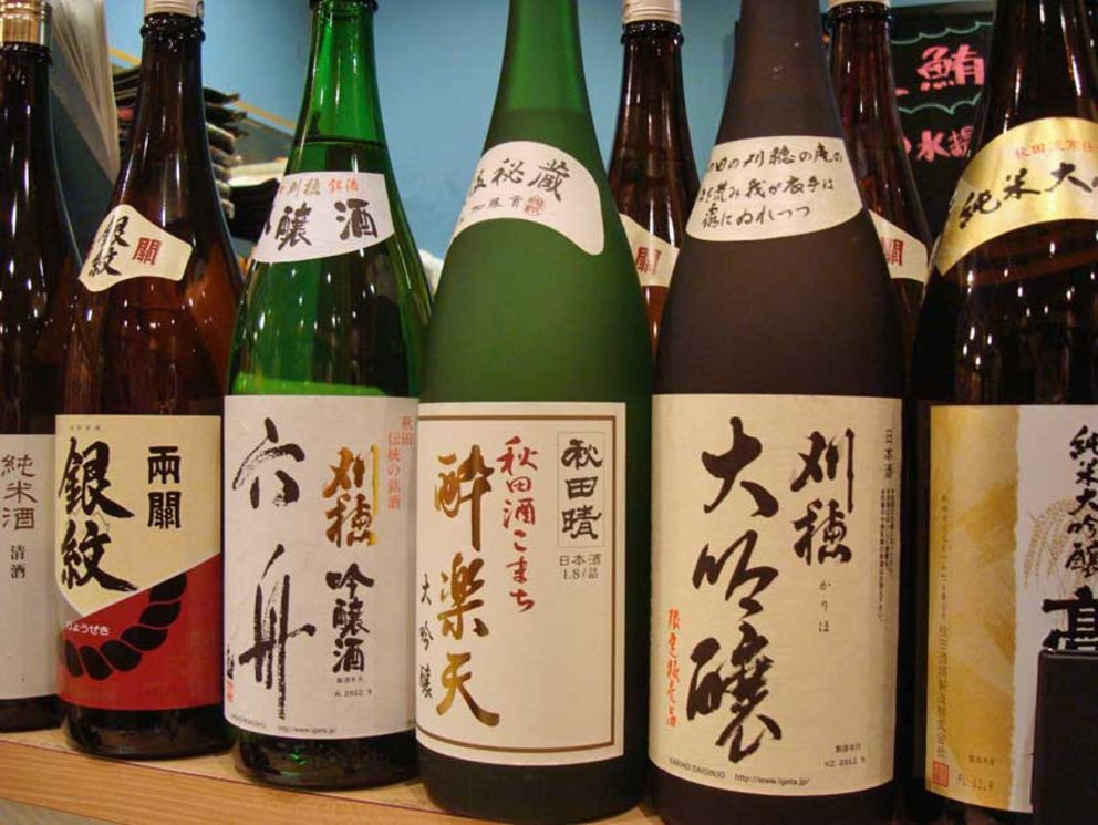 Drinking in Japan: Sake