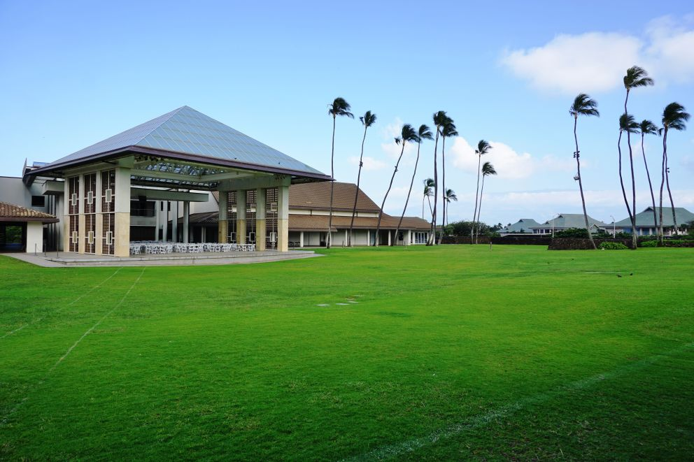 Maui Arts and Culture Center