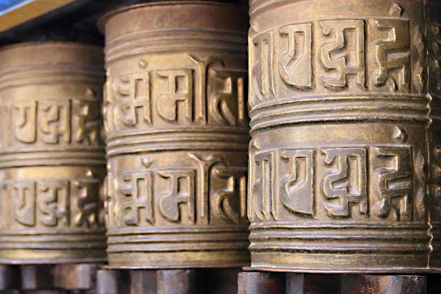 buddhism lumbini prayer wheel