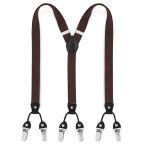 Slim Chocolate Clip Braces