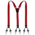 Slim Crimson Clip Braces