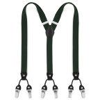 Tirantes de clip finos color verde oscuro