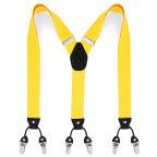 Brede Gele Clip Bretels