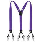 Slim Purple Clip Braces