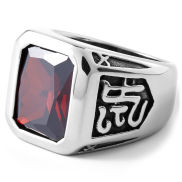 Steel Dynasty Red Ring