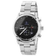 Ултрамодерен сребрист часовник