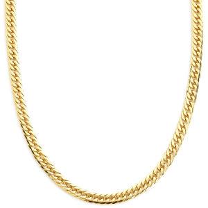 Cadena dorada con eslabones ocultos