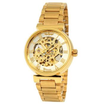 Złoty zegarek z cyframi rzymskimi