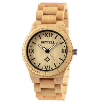 Reloj marrón claro Lomo
