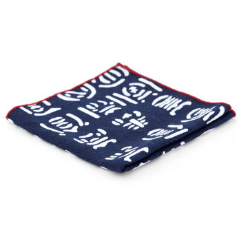 Pañuelo de bolsillo con estampado blanco