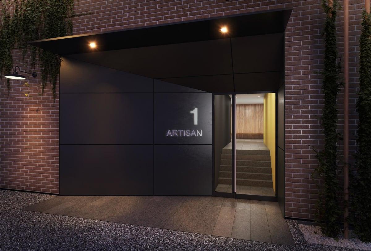 Wynyard Central - Apartment Lobby