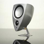 view of these custom alluminium  powerful Genie audio, audio equipment, computer speaker, loudspeaker, product, product design, technology, white