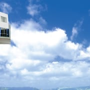 view of rydlymes award winning office building - alps, blue, cloud, daytime, mountain, mountain range, real estate, sky, teal