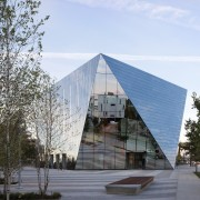 Museum of Contemporary Art (MOCA) Cleveland - Museum architecture, building, corporate headquarters, reflection, sky, structure, tourist attraction, teal