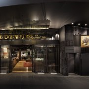 Raw and industrial, the exterior of the DoubleTree night, black