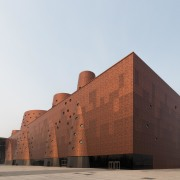 Tianjin Exploratorium has a strong, sculptural presence  whichever architecture, brick, building, facade, historic site, house, sky, white