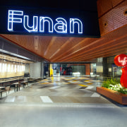 Bold and dynamic, the Funan entrance from Hill architecture, building, signage, gray
