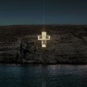 Lux Aeterna / Holy Cross Chapel: Images calm, darkness, horizon, reflection, sea, sky, terrain, water, black