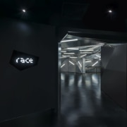 Architect: Ministry of Design darkness, light, lighting, product design, black