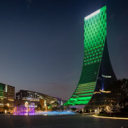 Icon Yuanduan Tower architecture, building, city, cityscape, corporate headquarters, daytime, downtown, headquarters, landmark, metropolis, metropolitan area, night, reflection, sky, skyline, skyscraper, tourist attraction, tower, tower block, urban area, blue, black
