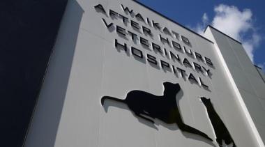 Waikato Veterinary Hospital - Waikato Veterinary Hospital - architecture, building, facade, sky, gray, black