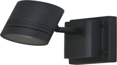 FeaturesThese exterior wall mounted spotlights will create a hardware, lighting, product design, black, white