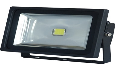 FeaturesThe Foco flood light has a very long hardware, light, product, product design, black, gray, white