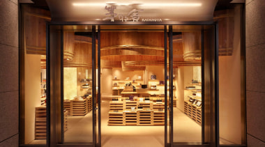The Kayanoya Shop is a reproduction of a interior design, brown, orange, red