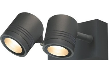 FeaturesThese exterior wall mounted twin spotlights will create lighting, product, product design, white, black